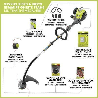 GAS Cycle Attachment Capable Shaft RYOBI